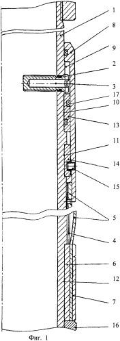 Устройство для цементирования скважины