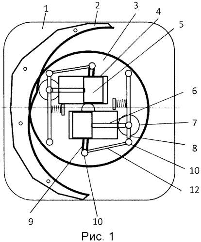 Роторно-поршневой двигатель внутреннего сгорания (варианты)