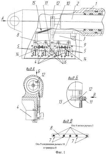 Многоканальный электрогидравлический привод с блоком датчиков обратной связи