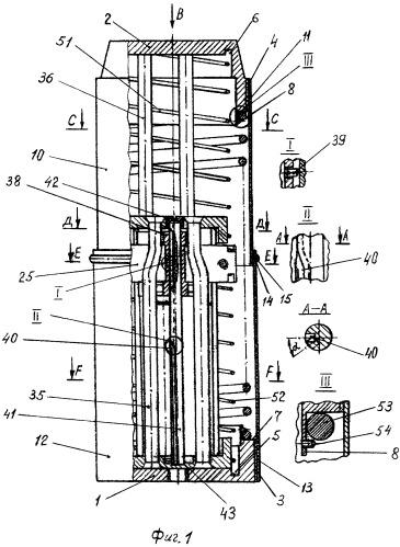 Пластический амортизатор
