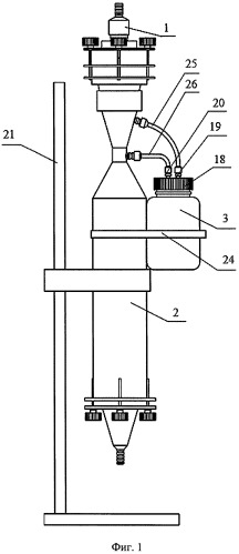 Устройство для измерения дисперсности и объемной активности аэрозольной и газовой фракций радиоактивного рутения