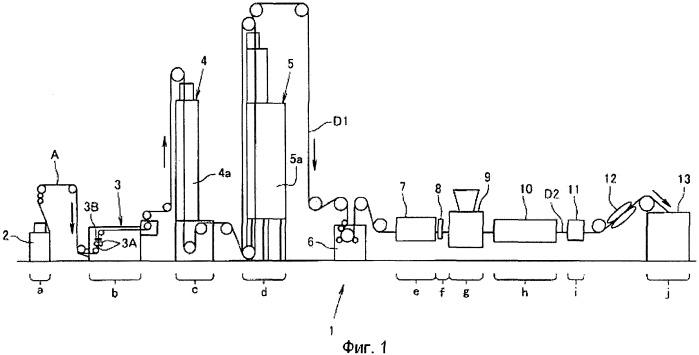 Способ и устройство для изготовления изолированного электрического провода