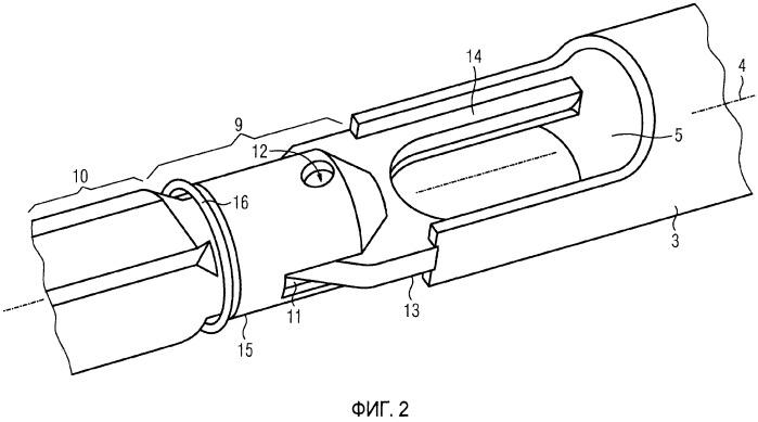 Система прерывателя с подвижной переключательной трубой
