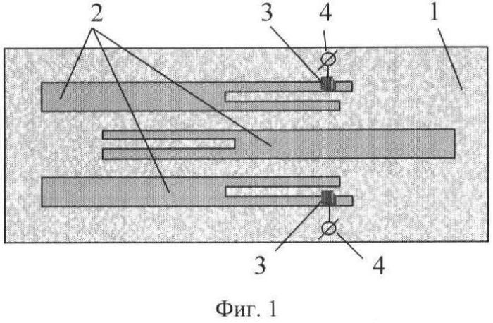 Микрополосковый двухполосный полосно-пропускающий фильтр