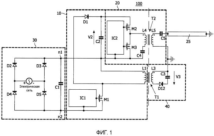 Схема управления коэффициентом мощности и сетевой источник электропитания