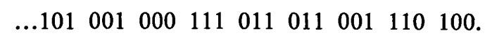Адаптивный кодер гиперкода размерности 3d