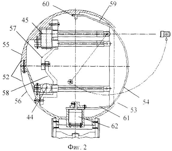 Устройство выдвижных элементов зажима и их позиционное расположение внутри сферического корпуса многофункциональной диагностико-хирургической робототехнической системы с возможностью информационно-компьютерного управления им. ю.и. русанова