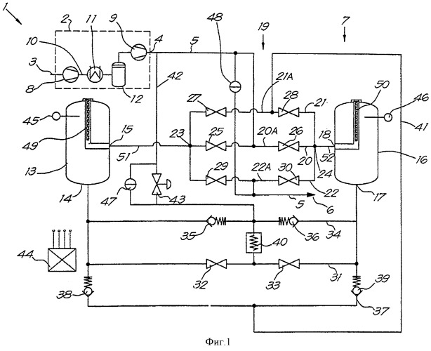 Способ осушки сжатого газа
