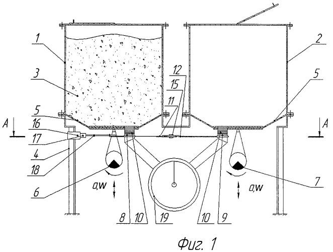 Линия для смешивания сыпучих смесей