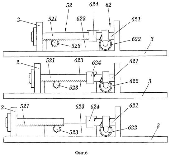 Приводное устройство для приведения в движение закрывающей плиты в машине для вертикального литья в формы и машина, содержащая вышеуказанное устройство