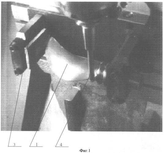 Способ фрезерования на станках с чпу моделей лопаток роторов газотурбинных двигателей