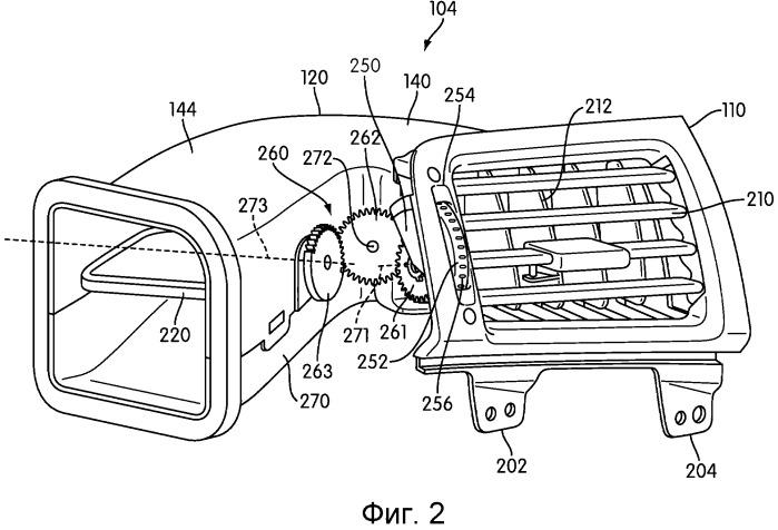 Шестеренный запорный клапан для вентиляционной системы