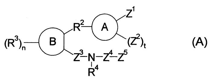 Сульфонамидные соединения или их соли