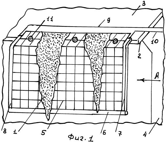 Устройство для удаления сосулек с карниза крыши здания