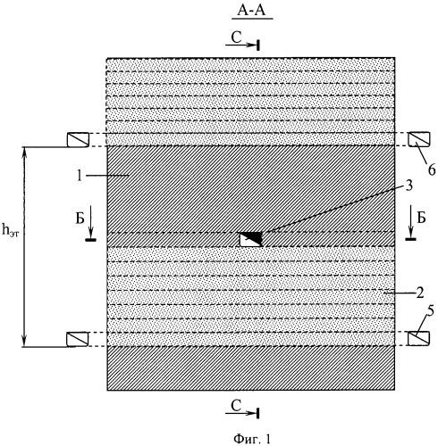 Способ слоевой отработки кимберлитовой трубки с закладкой