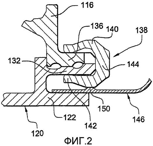 Ступень турбины или компрессора турбореактивного двигателя