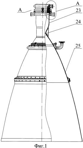 Камера жидкостного ракетного двигателя