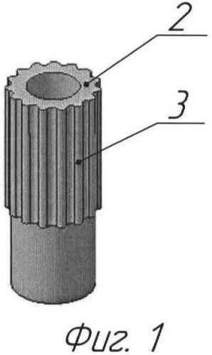 Резинометаллический шарнир