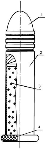 Заряд для 5,6 мм спортивного тренировочного патрона кольцевого воспламенения