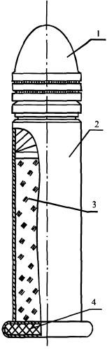 Заряд для 5,6 мм спортивного патрона кольцевого воспламенения