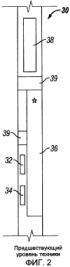 Генератор излучения и конфигурация источника питания для скважинных каротажных приборов