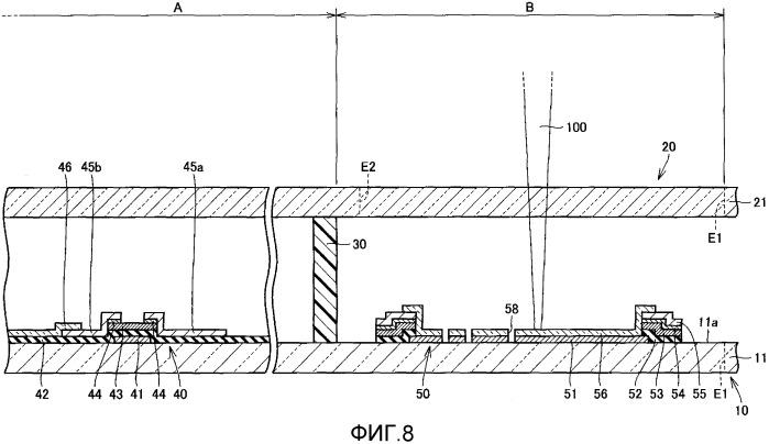 Способ изготовления жидкокристаллической панели, стеклянная подложка для жидкокристаллической панели и жидкокристаллическая панель, включающая в себя стеклянную подложку