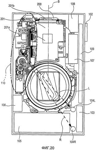 Оптическое устройство