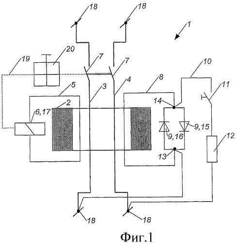Автомат защитного отключения тока повреждения