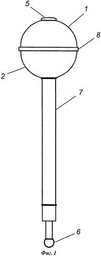 Вагинальное электродное устройство для электростимуляции