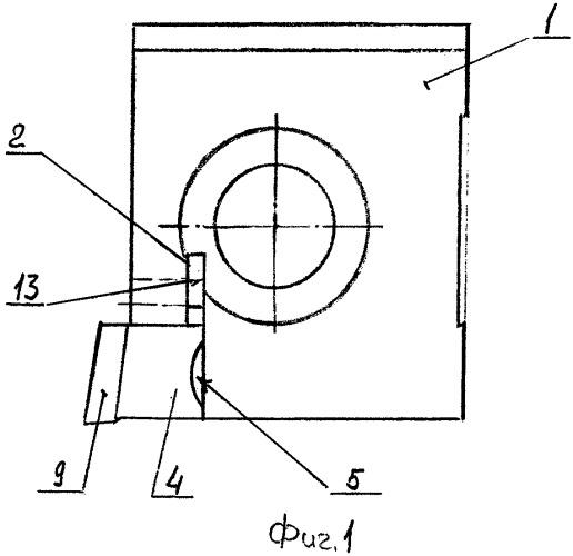 Сборная тангенциальная режущая пластина