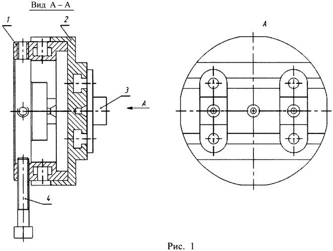Универсальный фланцевый центросместитель