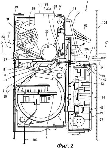 Записывающее устройство и способ управления записывающим устройством