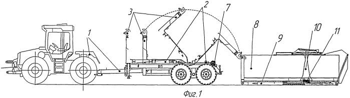 Транспортное средство со сменным кузовом для перевозки насыпных сельскохозяйственных грузов малой плотности