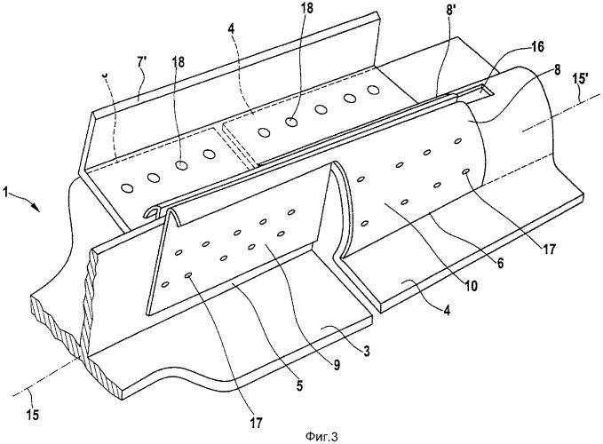 Соединительное устройство для соединения двух усиливающих элементов с разными профилями поперечного сечения для самолета или космического летательного аппарата и компонент обшивки