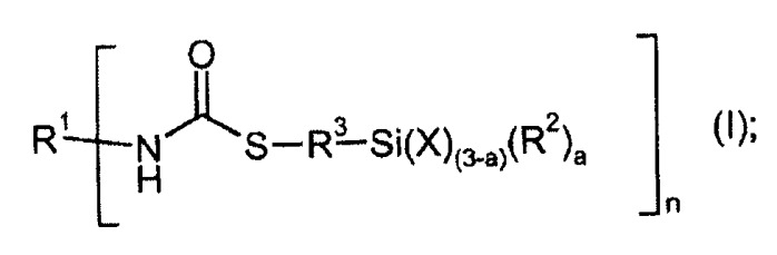 Влагоотверждаемые термоплавкие адгезивы, включающие в себя по меньшей мере один содержащий силановую группу полиуретановый форполимер
