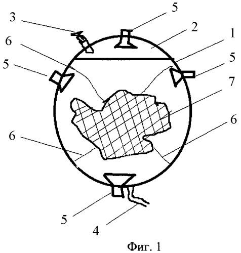 Биореактор для выращивания тканеинженерных конструкций