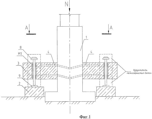 Устройство для усиления фундаментов с обжатием грунта