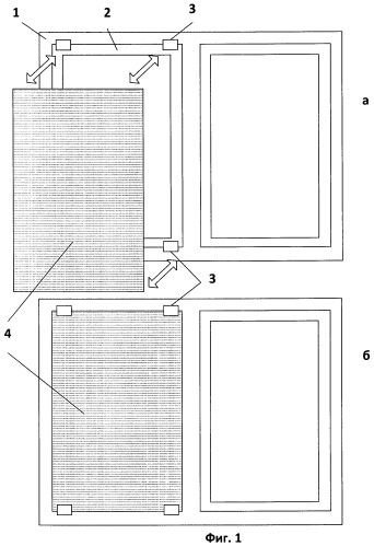 Способ установки съемного вентиляционного шумозащитного экрана со свойствами антимоскитной сетки