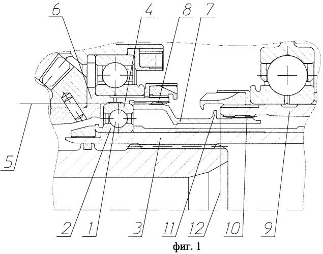 Передняя опора ротора турбины низкого давления двухвального газотурбинного двигателя
