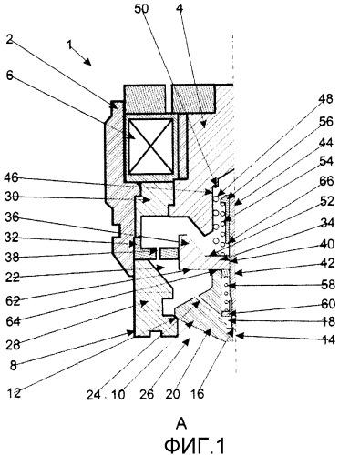 Клапанный узел
