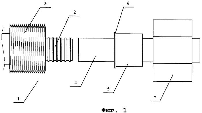 Соединительный комплект для труб, способ соединения трубы с фитингом, гайка и инструмент (варианты)