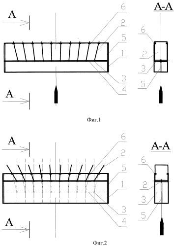 Воздухораспределительная решетка