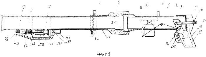 Огнестрельное оружие и боевой снаряд для огнестрельного оружия