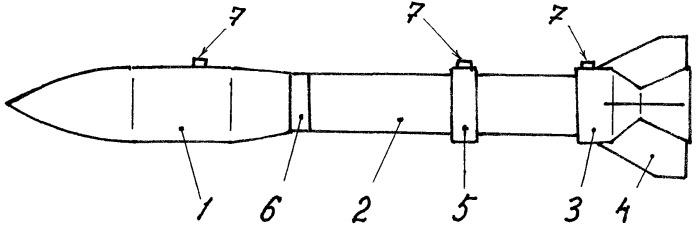 Ракета с бескорпусным двигателем (варианты)