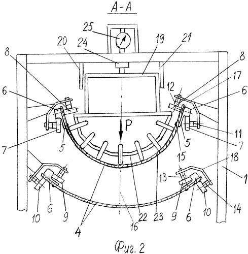 Стенд для исследования параметров конвейера с подвесной лентой и боковыми роликовыми опорными устройствами