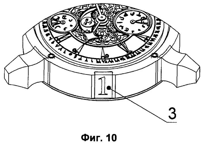 Корпус часов с декоративными вставками (варианты) и часы с корпусом с декоративными вставками