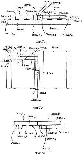 Индикаторное устройство, в частности прозрачный мультимедиафасад