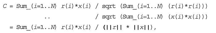 Способ и устройство для определения наличия эталонного образца в принимаемом сигнале, который возможно маркирован водяным знаком