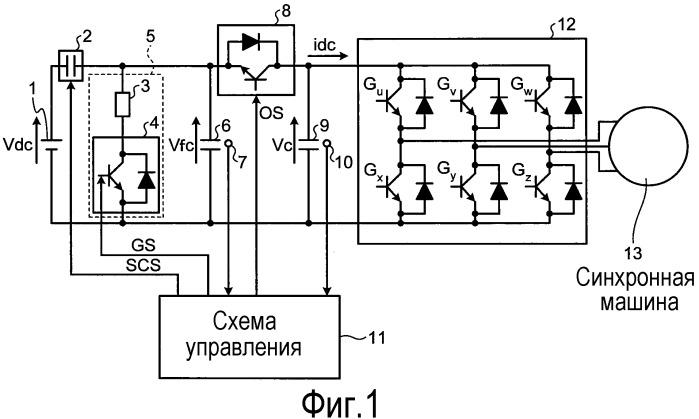 Устройство преобразования энергии и способ управления напряжением на конденсаторе устройства преобразования энергии