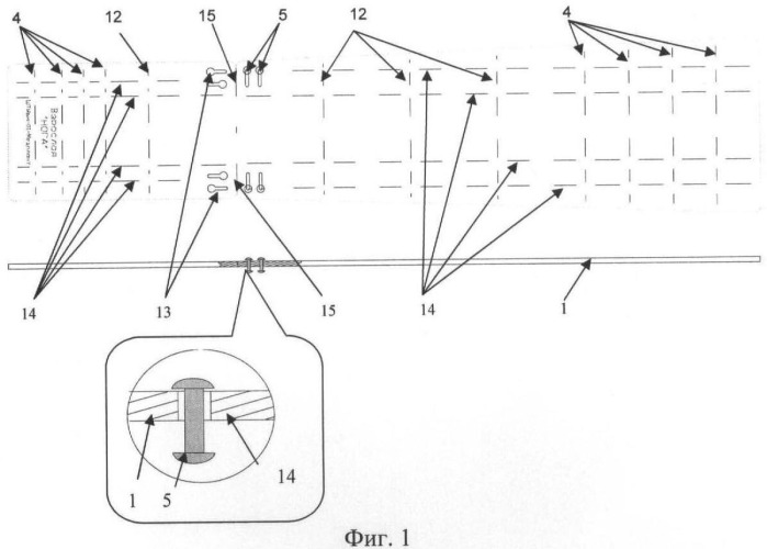 Шина транспортная иммобилизационная складная (варианты)